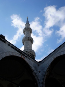 another minaret