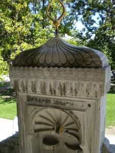 one of the water fountains around the palace grounds