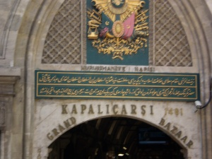 Grand Bazaar entrance...well, one of many!